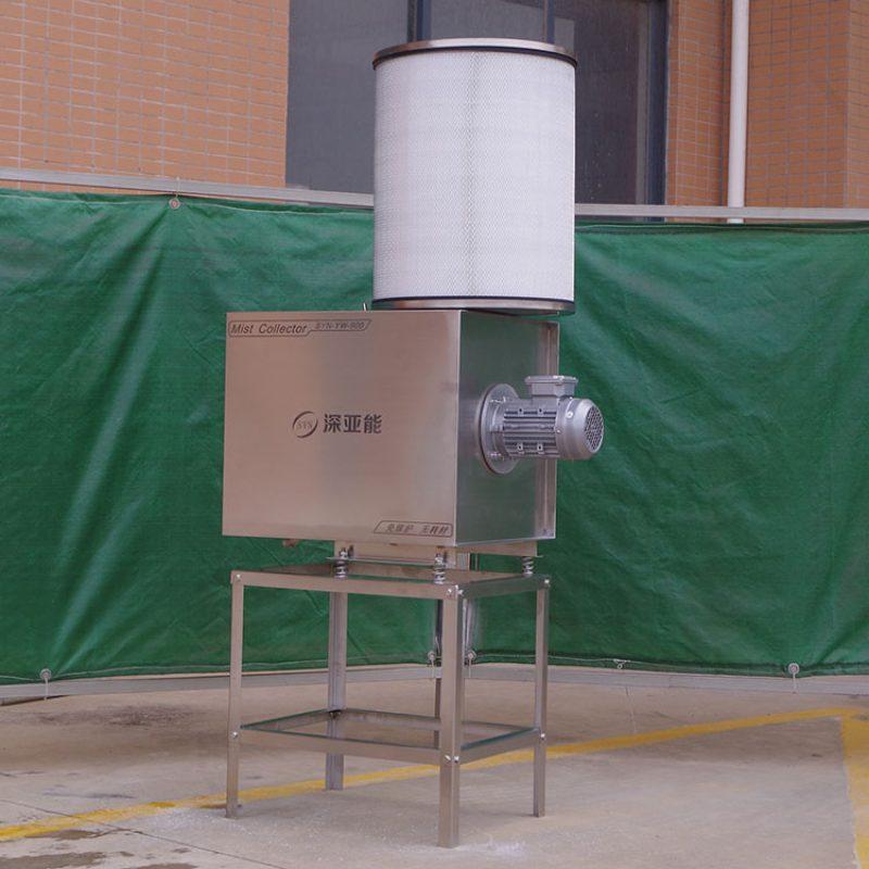 中型油雾收集器SYN-YW-4000