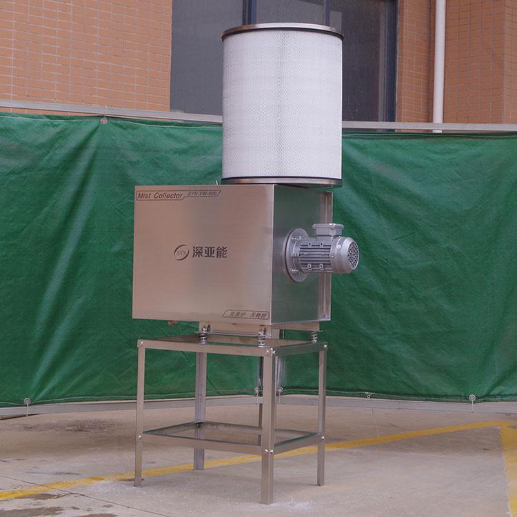 低能耗免维护油雾净化器