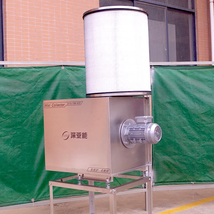 小型离心式油雾净化回收一体机900风量